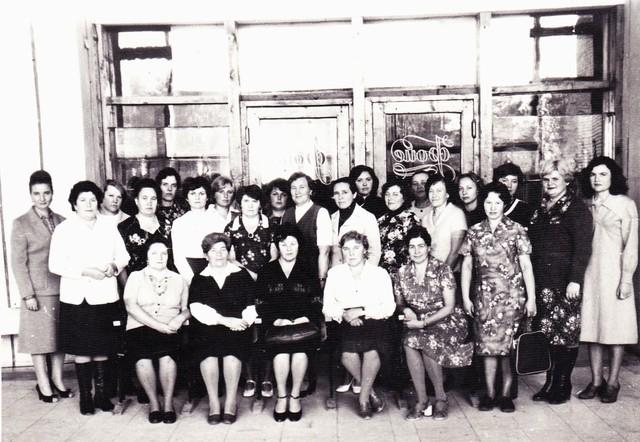 Районная конференция дошкольных работников