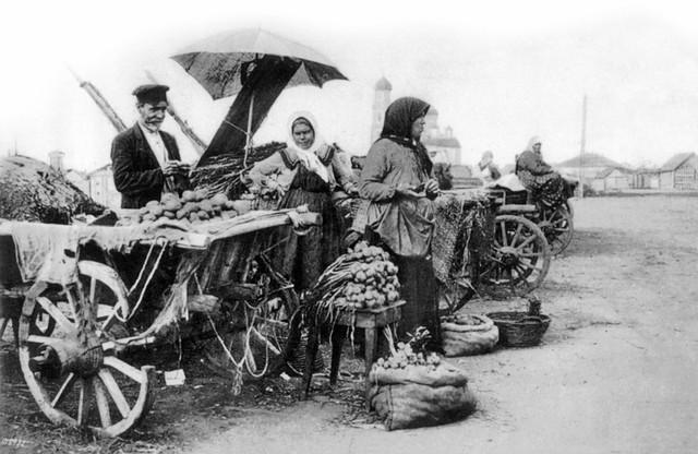 «О плане хлебозаготовок из урожая 1932 года и развертывании колхозной торговли хлебом» .