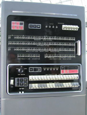 Электронный компьютер IBM 701