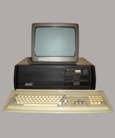 Первый советский персональный компьютер Агат