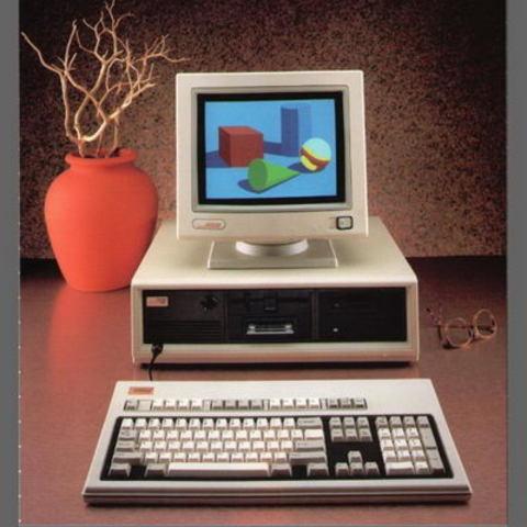 Персональный компьютер Compaq DeskPro 386