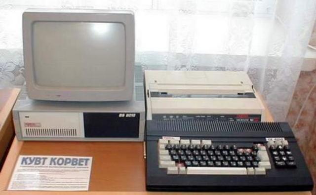 Персональный компьютер Корвет