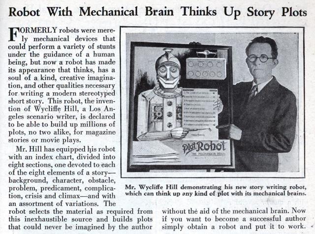 Робот-сценарист
