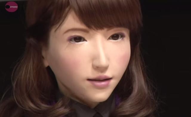 Erica, Япония