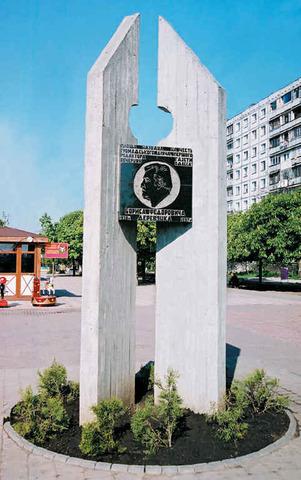Площадь имени Деревянко