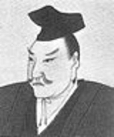 Seki Takakazu