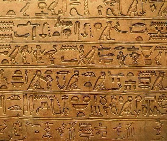 Hieroglyphics (Pre-Industrial Age)