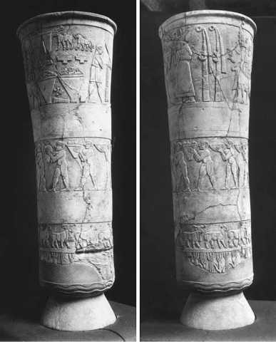 Warka Vase, Ancient Mesopotamia, c. 3300–3000 BCE