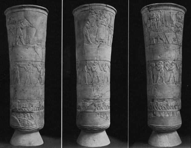 The Warka Vase - Ancient Mesopotamia - 3300 BCE to 3000 BCE