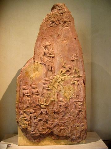 The Stele of Naram-Sin - Ancient Mesopotamia - 2254 BCE to 2218 BCE