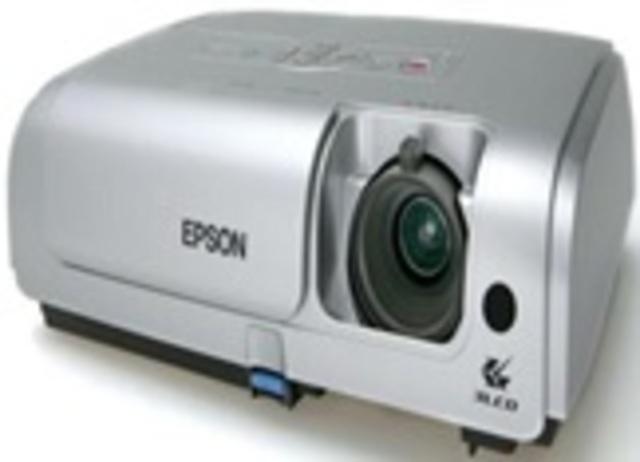 Videobeam