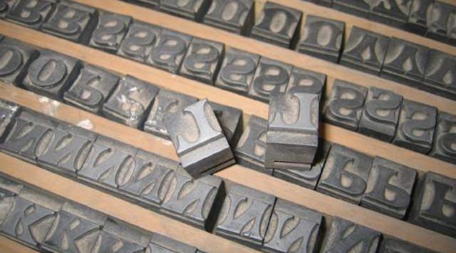 Año-1450  La imprenta de Gutenberg