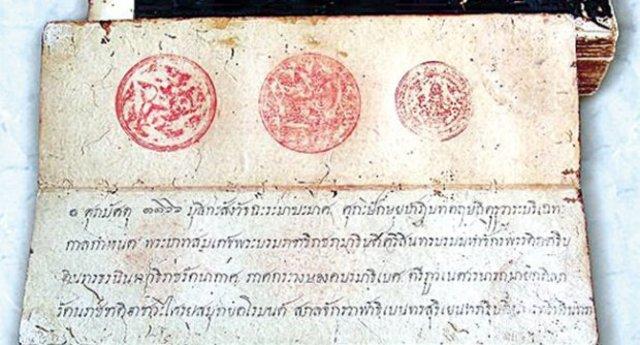 พ.ศ.2347 ทรงชำระกฎหมายใหม่ชื่อว่า ตราสามดวง เขียนเป็นลายลักษณ์อักษร  ประทับตราราชสีห์ คชสีห์ บัวแก้ว ให้เรียบร้อยถูกต้อง ซึ่งกฎหมายเดิมได้กระจัดกระจายหายสูญไป ในคราวเสียกรุงศรีอยุธยา  ได้ใช้เป็นระเบียบราชการ มาจนถึงรัชกาลที่ 5