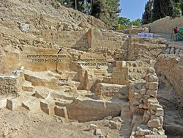 שרידי החומה הראשונה בירושלים