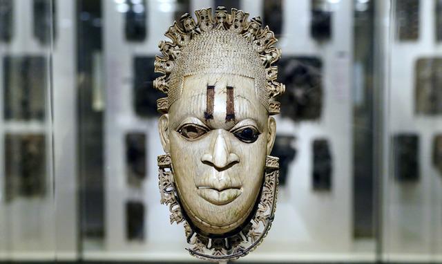 "Hip Pendant Representing an Iyoba (""Queen Mother""), African, c. 1550 CE"
