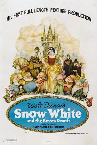 Disney: Blancanieves (Video y animación)