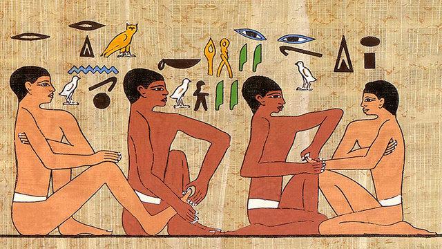 Papiro Smith y papiro de Ebers
