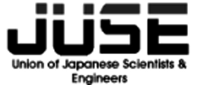 Unión Japonesa de Científicos e Ingenieros