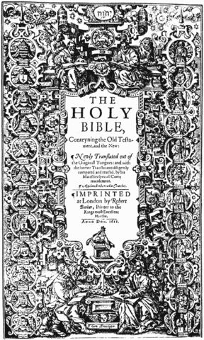 King James Version of the Bible is published