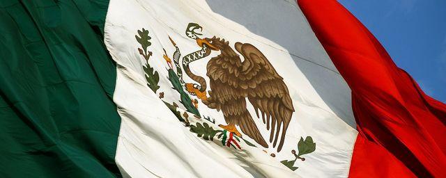 Control de Calidad Externo en México