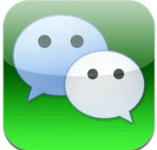 1997: Mensagem Instantânea (ICQ)