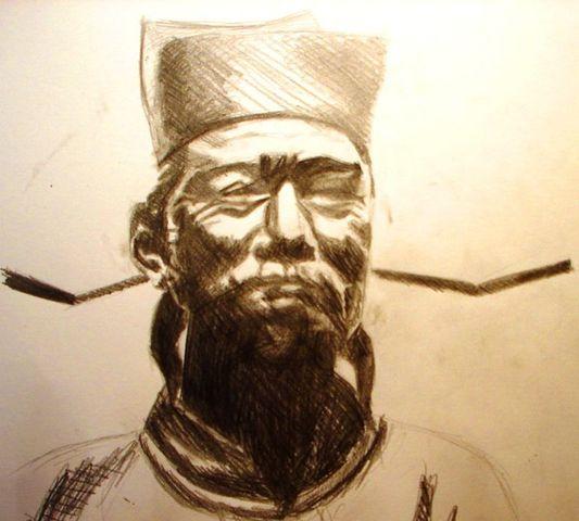 1031 Shen Kuo