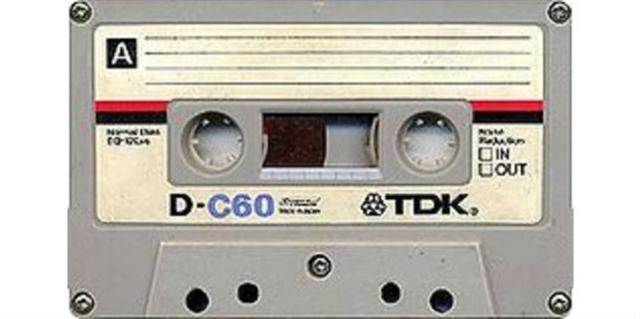 Casete de audio (Audio y telecomunicaciones)