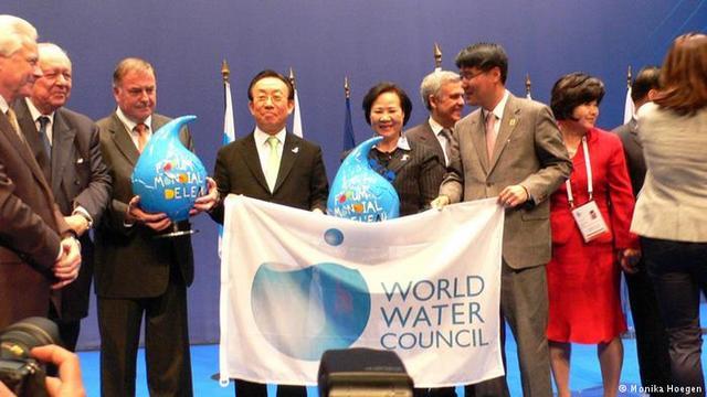Primer Foro Mundial del Agua.