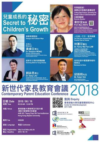 Secrets to Children's Growth Education conference