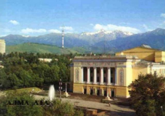 """Conferencia internacional """"Atencion Primaria de Salud"""" Alma-Ata, URSS"""