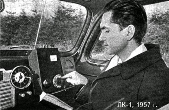 Radiotelefonia en vehiculos