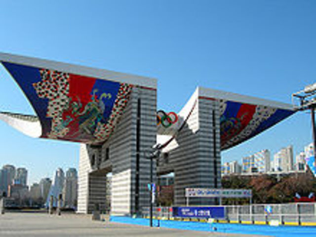 1988 Korea/ Seul.
