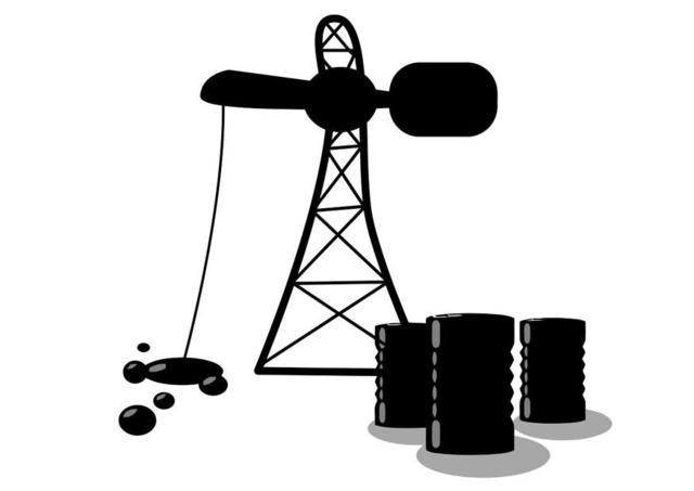 Iniciativa sobre el petroleo y combustibles minerales que regula su explotación