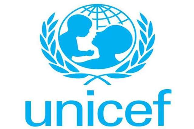 UNICEF  (Mundial)