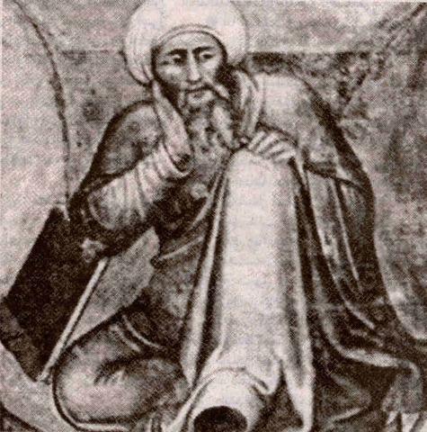 Ibn- Banna