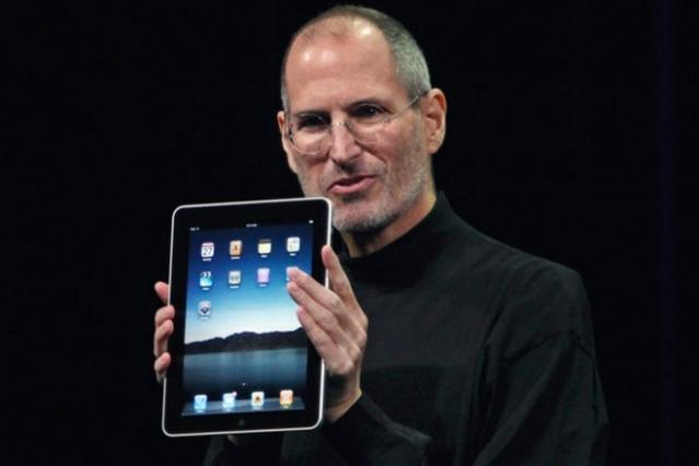 Lanza iPad