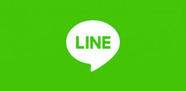 Nacimiento de LINE