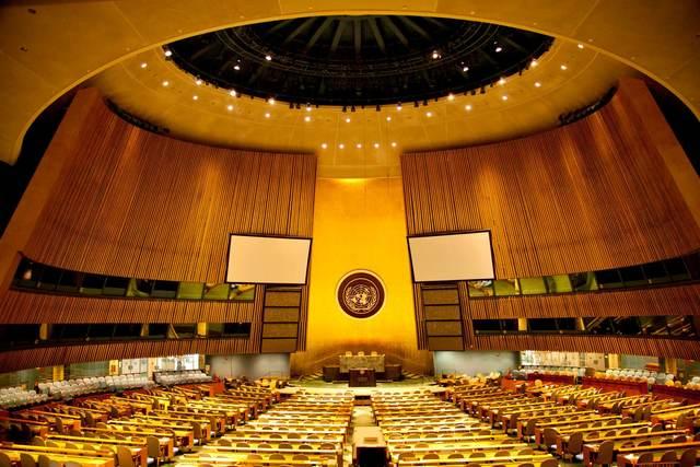La Segunda Comisión de la Asamblea General de Naciones UnidaS