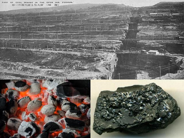Coal Discovered as Energy