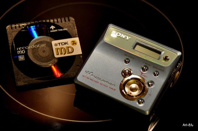 Sony's Discman was Released