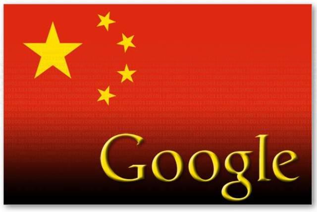 Scheer on China vs. Google