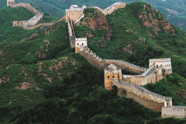 Den store kinesiske mur blev bygget