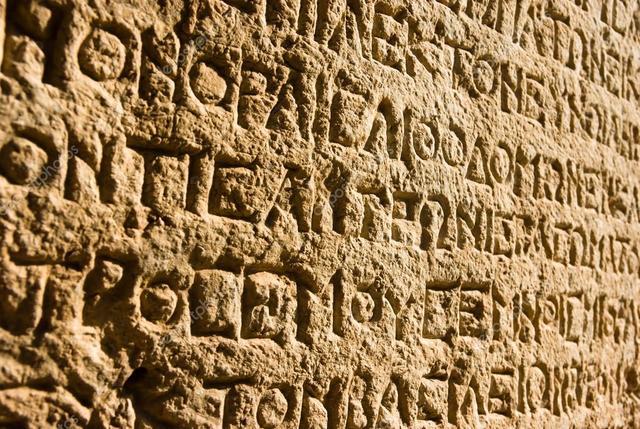 Escritura alfabetica