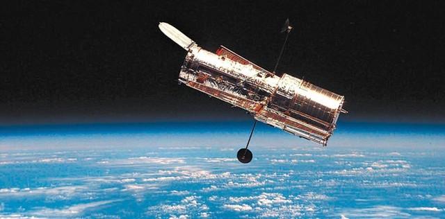 Telescopio espacial Hubble.