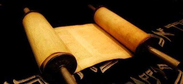 Invenção do pergaminho