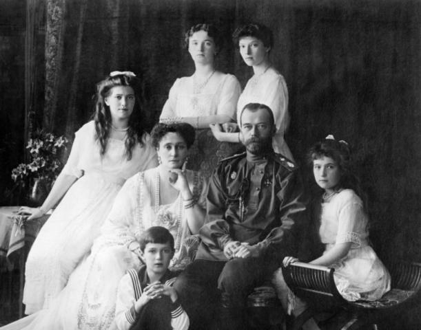 Arresto de la familia imperial rusa
