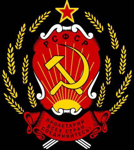 Consejo de Comisarios del Pueblo