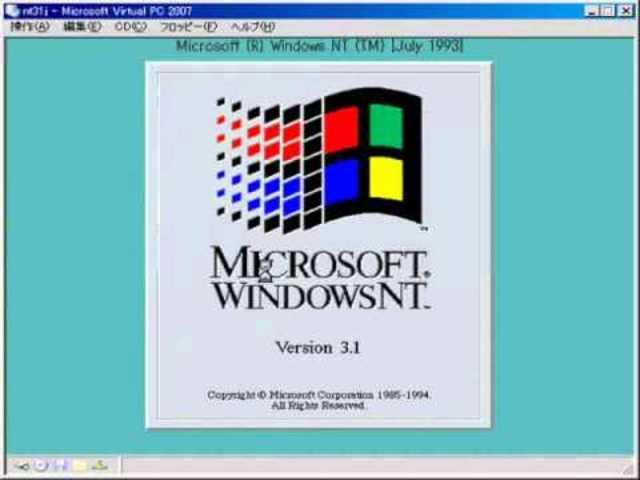 1993 Microsoft Windows NT 3.1