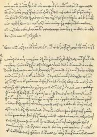 the dadiche written