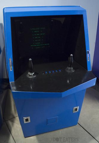 Galaxy game de Computer Recreations Inc.